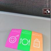 Pegatinas para evitar que te despierten las azafatas durante el vuelo o lo contrario cuando llegue la comida y el duty free.