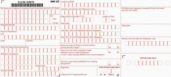 singapur-formulario-inmigracion
