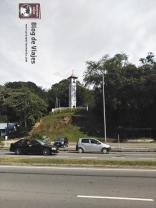 Borneo - Sabah - Kota Kinabalu - Atkinson Tower-mod