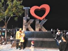 Borneo - Sabah - Kota Kinabalu - I Love KK monument